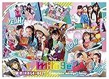 【店舗限定特典あり】MIRAGE☆BEST ~Complete mirage2 Songs~(初回限定盤・CD+DVD) + mirage2オリジナル自由帳(B5サイズ) 付き