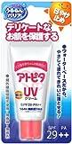 アトピタ 保湿UVクリーム 30g SPF29++