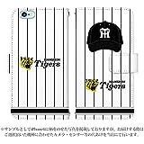 Xperia A SO-04E 手帳型 ケース [デザイン:9.キャップストライプ] 阪神タイガース承認 エクスペリア スマホ カバー