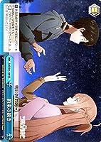 ヴァイスシュヴァルツ/約束の続き(CC)/劇場版 ソードアート・オンライン -オーディナル・スケール-