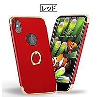 iPhone X 裏面用ケース リングスタンド付け 薄型 表面指紋防止処理 全6色 【iPhoneX カバー iPhone X シェル アイフォンケース アイフォンカバー Case Cover】 (レッド)