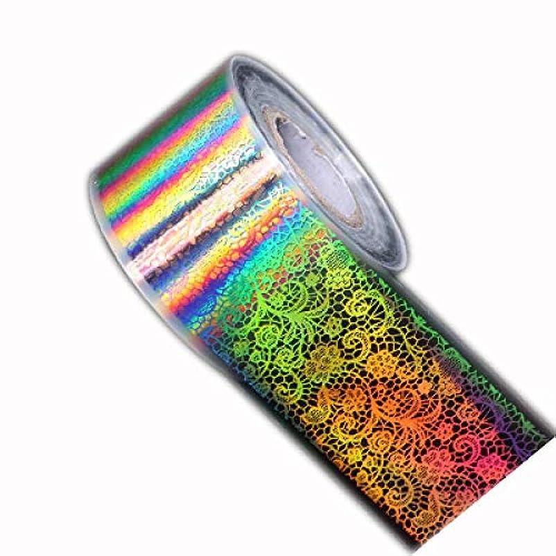 ホバート貸し手苦痛SUKTI&XIAO ネイルステッカー 120M * 4Cm 1ロールホログラフィックネイル箔レーザーフラワーネイルアート転写箔星空転写ステッカー紙、赤