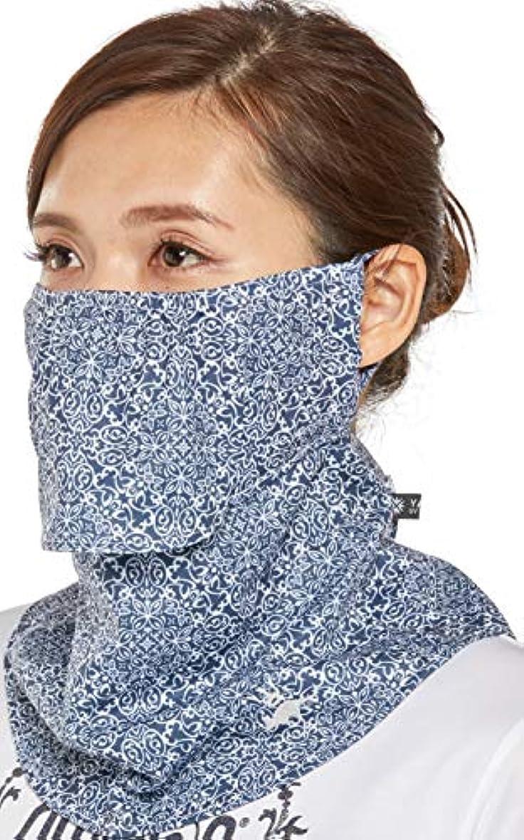 解凍する、雪解け、霜解けクマノミ感じ(シンプソン)Simpson 息苦しくない 日焼け防止 紫外線防止 UVカット フェイスマスク フェイスカバー STA-M03