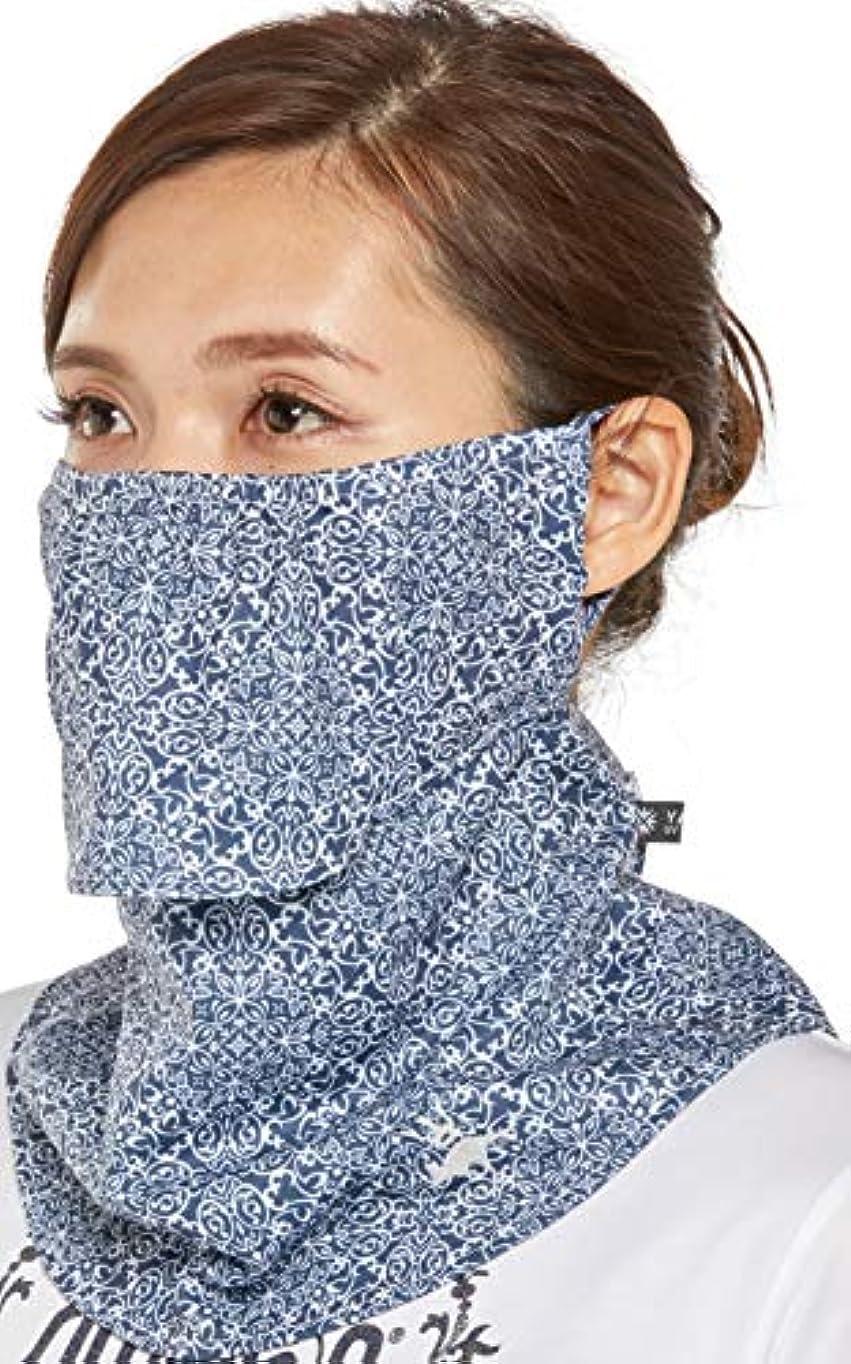 宿泊施設密埋め込む(シンプソン)Simpson 息苦しくない 日焼け防止 紫外線防止 UVカット フェイスマスク フェイスカバー STA-M03