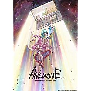 ANEMONE/交響詩篇エウレカセブン ハイエボリューション (特装限定版) [Blu-ray]