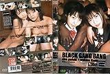 BLACK GANG BANG riho yuduki × wakana itsuki [DVD]
