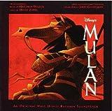 ムーラン オリジナル・サウンド