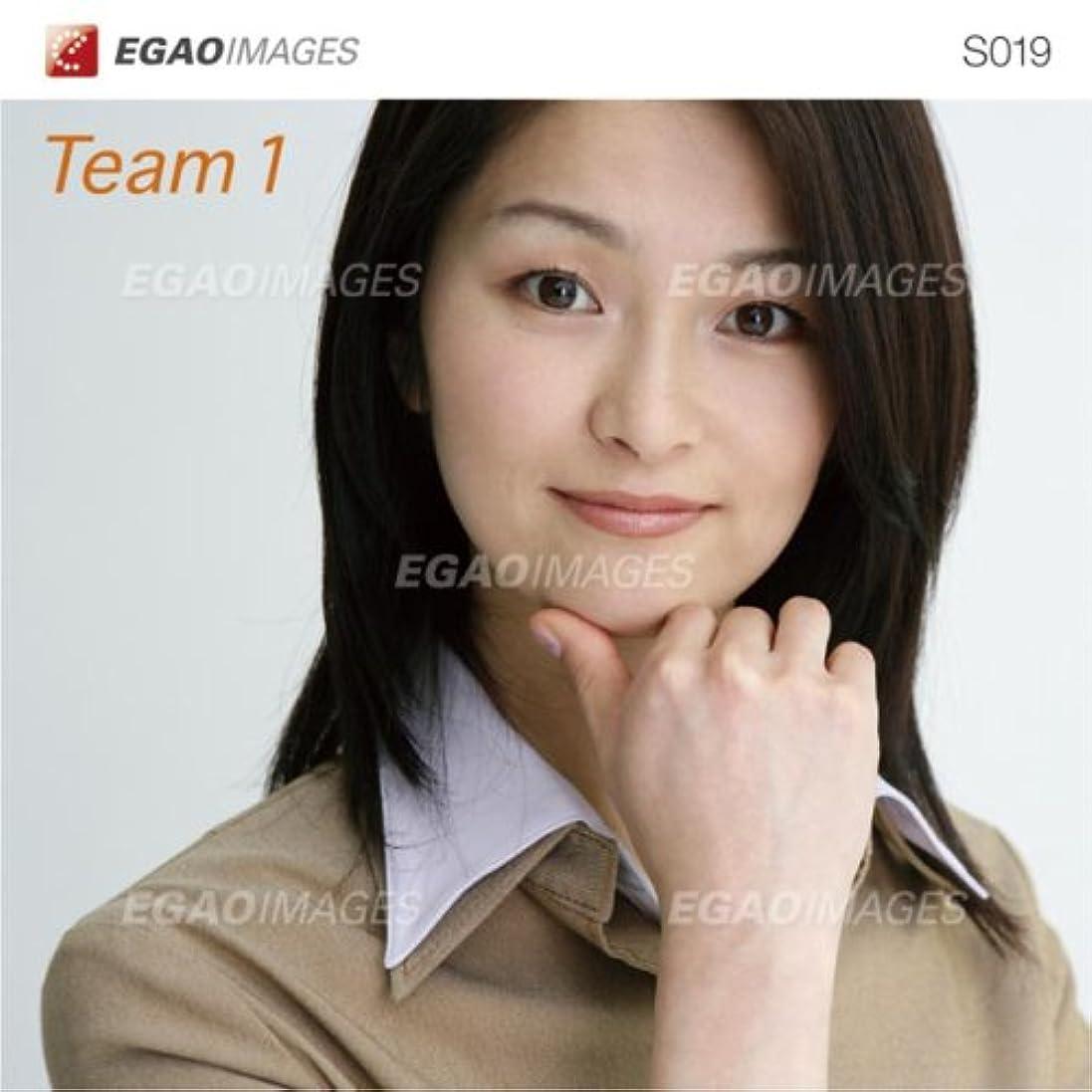 ターゲットシンプルな配管EGAOIMAGES S019 ビジネス「ビジネスチーム1」