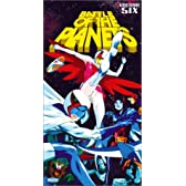 Battle of the Planets 6 [VHS] [Import]
