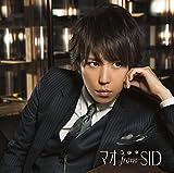 星♪マオ from SIDのCDジャケット