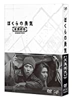 キンキキッズ 円盤化 ぼくらの勇気 未満都市 20年 BD DVD Hulu 配信決定 SPに関連した画像-03