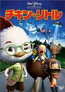 チキン・リトル [DVD]