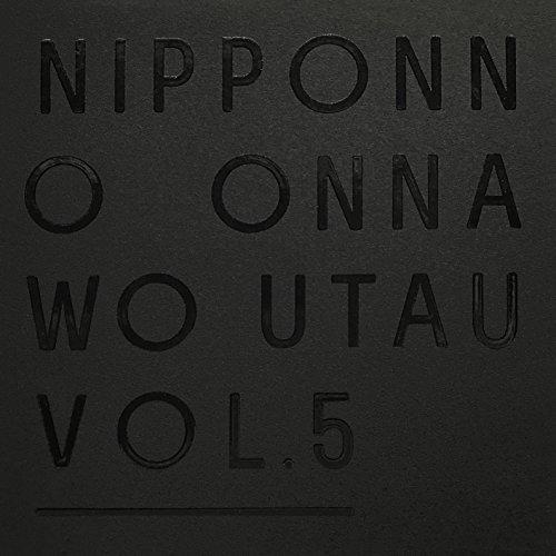 NIPPONNO ONNAWO UTAU Vol.5