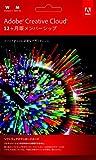 Adobe Creative Cloud 12ヶ月版 (プリペイド) [プロダクトキーのみ] [パッケージ]