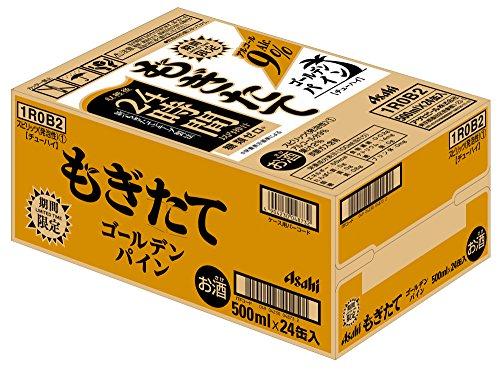 アサヒ もぎたて 期間限定 ゴールデンパイン 缶 500ml×24本