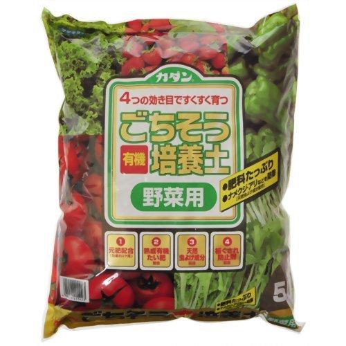 フマキラー カダン ごちそう培養土 野菜...