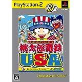 桃太郎電鉄 USA PlayStation 2 the Best