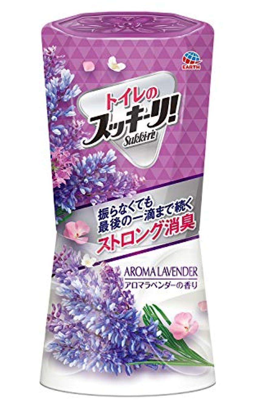 学習うんざり略語トイレのスッキーリ! Sukki-ri! 消臭芳香剤 アロマラベンダーの香り [トイレ用 400ml]