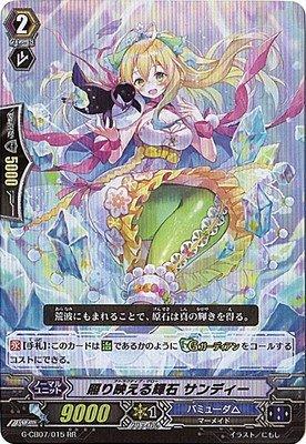 カードファイト!! ヴァンガードG/クランブースター第7弾/G-CB07/015 照り映える輝石 サンディー RR