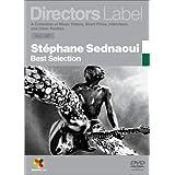 DIRECTORS LABEL ステファン・セドゥナウィ BEST SELECTION [DVD]