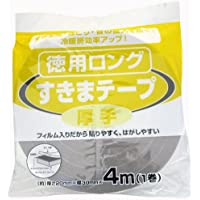 ニトムズ すきまテープ徳用ロング 厚手 20mm×30mm×4m