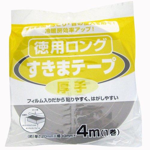ニトムズ すきまテープ徳用ロング 厚手 E1300 20mm×30mm×4M