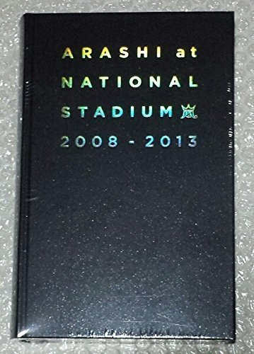 嵐 ARASHI at National Stadium 国...