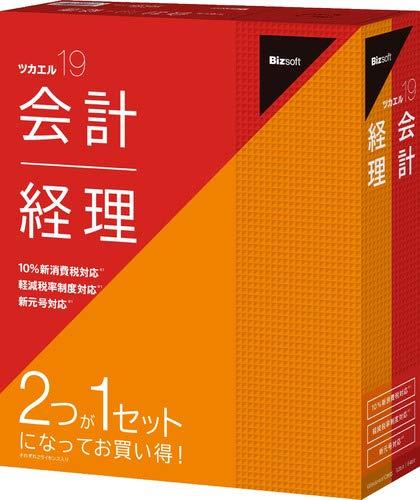 ビズソフト ツカエル会計 19 +経理