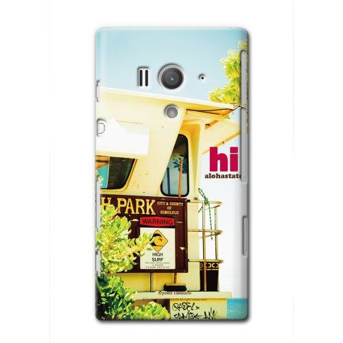 CollaBorn Xperia acro HD専用スマートフォンケース Beach park 【Xperia acroHD対応】 OS-XH-198