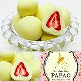 ショコラドフレーズ ホワイト苺チョコ 100g メッセージカード付き☆パパオ