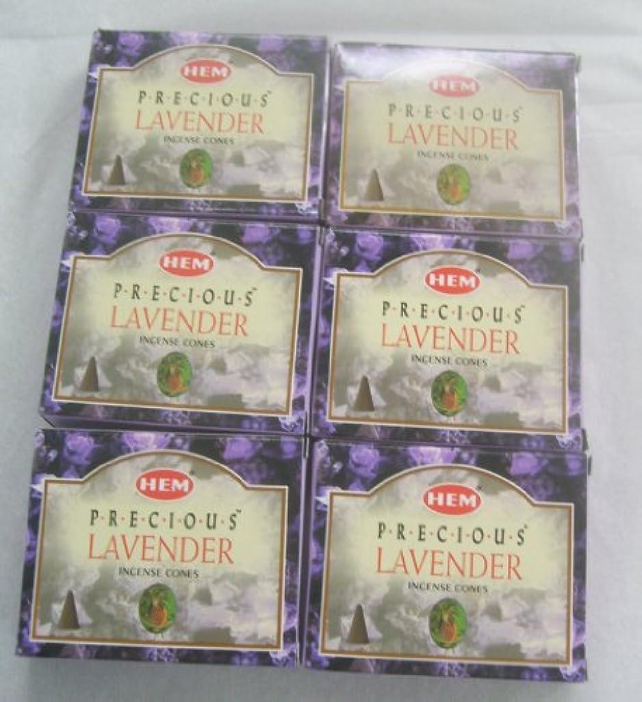 濃度アピールアンプHem Precious Lavender Incense Cones、6パックの10 Cones = 60 Cones