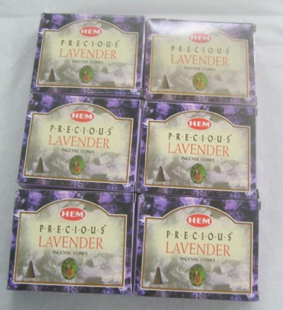 ボウル苦強調するHem Precious Lavender Incense Cones、6パックの10 Cones = 60 Cones