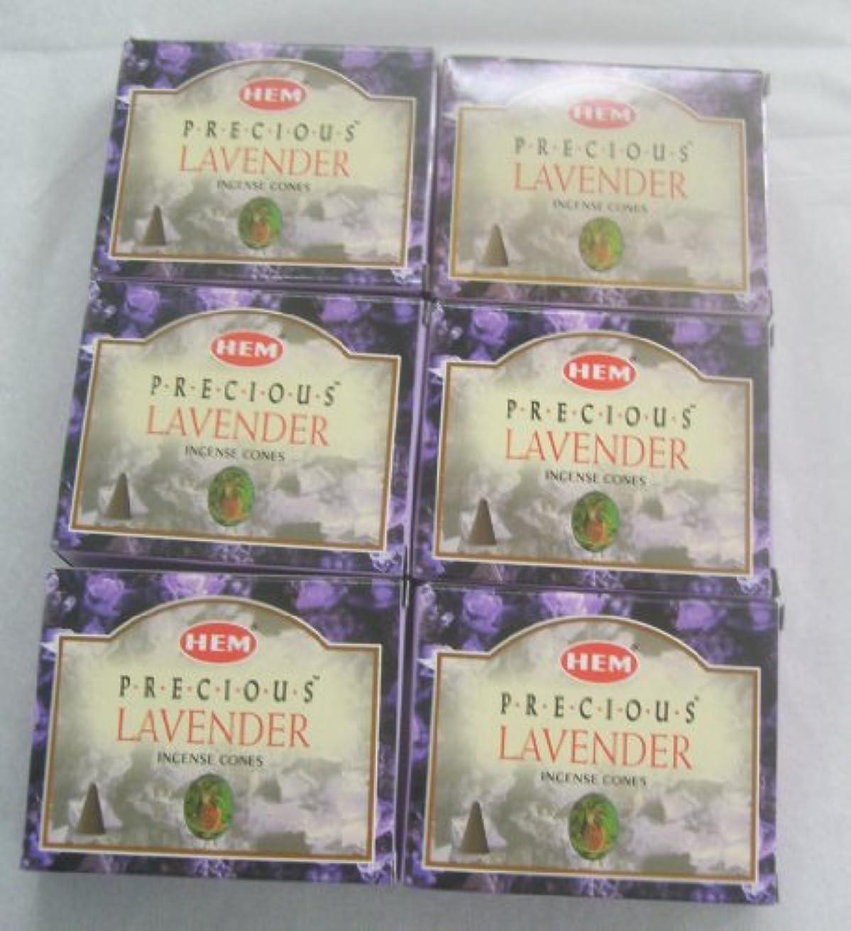 岩ハンサム子Hem Precious Lavender Incense Cones、6パックの10 Cones = 60 Cones