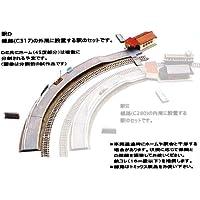 トミーテック ジオコレ 建物コレクション 059 駅D ジオラマ用品