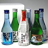 飲み比べセット 飲みきりサイズ 日本酒好きが選んだ激ウマ6本飲み比べセット 300ml×6本