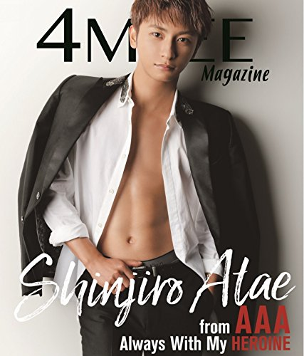 4MEEE Magazine Vol.2 (フォーミーマガジン)