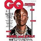 GQ JAPAN (ジーキュージャパン) 2018年03月号