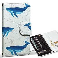 スマコレ ploom TECH プルームテック 専用 レザーケース 手帳型 タバコ ケース カバー 合皮 ケース カバー 収納 プルームケース デザイン 革 クジラ 海 アニマル 013908