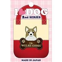 【彩蒔絵本舗】 デコシール I LOVE DOG 2 シリーズ 1 Wコーギー