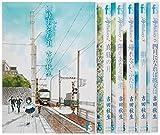 海街diary コミック 1-6巻セット (フラワーコミックス) 画像