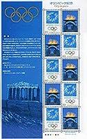 /アテネオリンピック記念切手/額面計800円/ATHENS 2004/Olympics/第28回オリンピック競技大会/送料120円