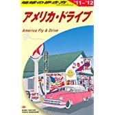 B25 地球の歩き方 アメリカ・ドライブ 2011~2012