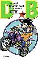 DRAGON BALL 14 (ジャンプコミックス)