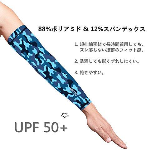 エジンド(Aegend) アームカバー 迷彩(M)シリコンタイプ 腕カバー アームスリーブ 冷感 UPF50+ UV対策 日焼け止め 紫外線防止 滑り止め 吸汗速乾 サイクリング用 UVカット 【男女兼用】 【2枚1組】