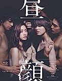 昼顔~平日午後3時の恋人たち~ Blu-ray BOX[Blu-ray/ブルーレイ]