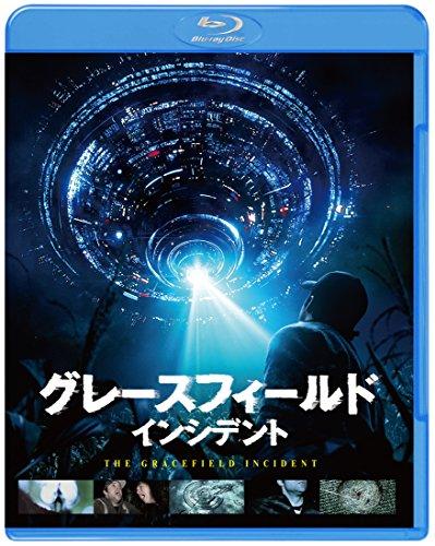 グレースフィールド・インシデント ブルーレイ&DVDセット(2枚組) [Blu-ray]