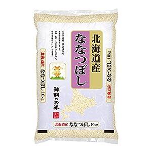 【精米】北海道産 白米 ななつぼし 10kg 平成29年産