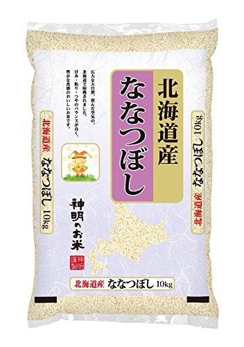 北海道産 ななつぼし 平成26年産 10kg