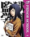 Prison School #03 (Eps 09-12) (Ltd) (Blu-Ray+Dvd) [Import italien]