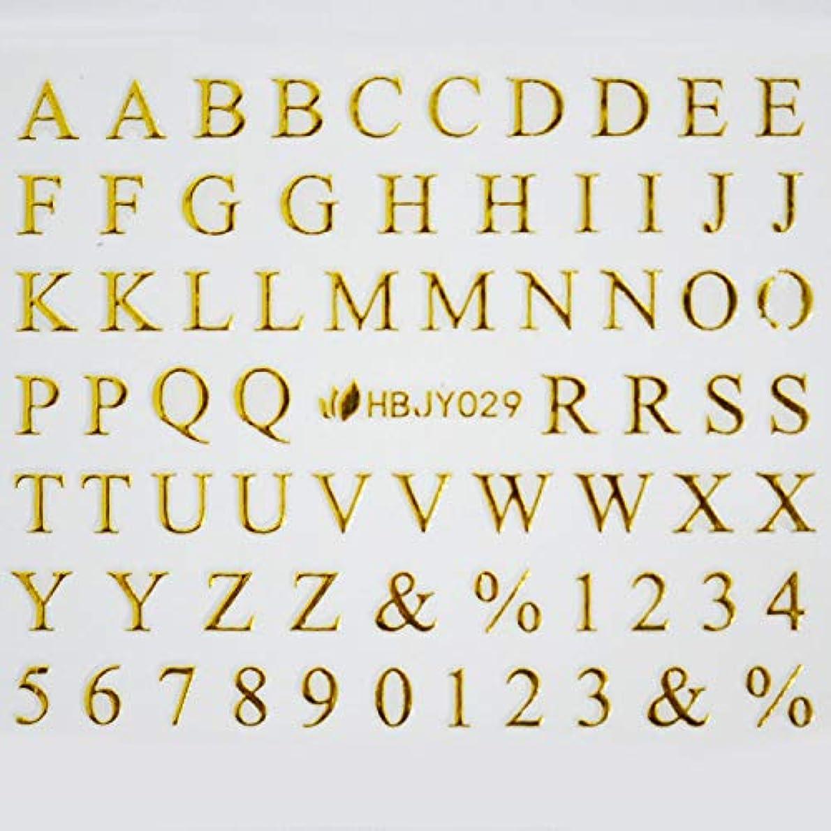 無傷闇データベースアルファベットやメッセージ柄のネイルシール (ローマン大文字GOLD)